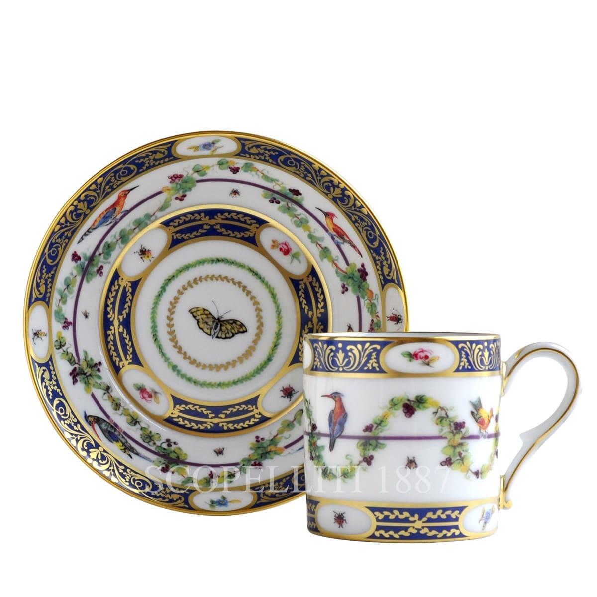 Litron Cup Aux Aigrettes A.M.Royale
