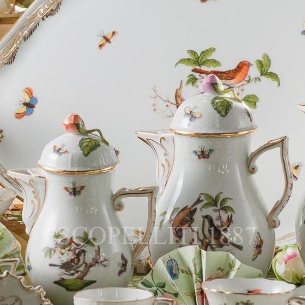herend rothschild birds coffepot