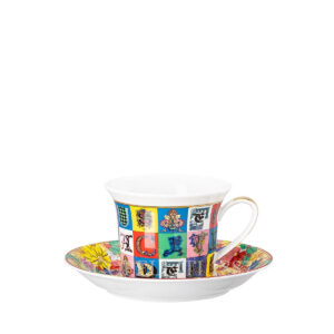 versace christmas holiday alphabet cappuccino cup and saucer