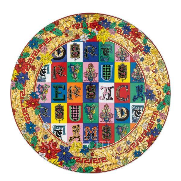versace christmas holiday alphabet tart platter 33 cm