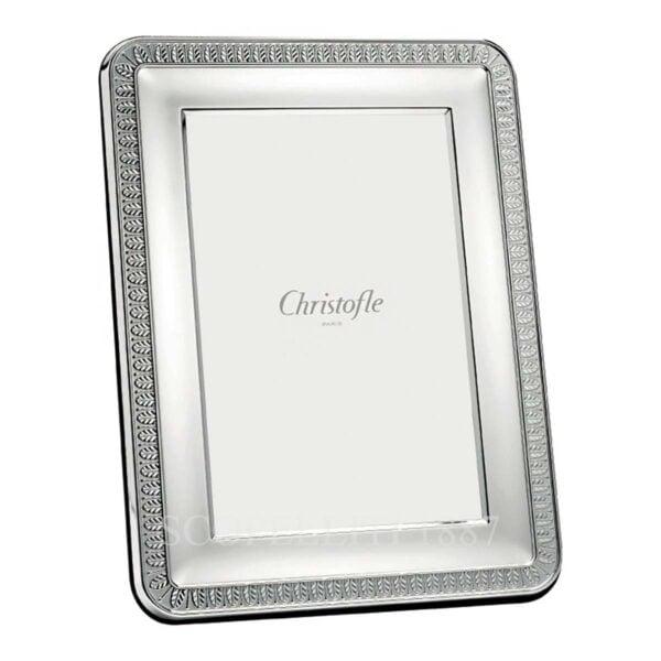 christofle Malmaison picture frame 18x24 cm