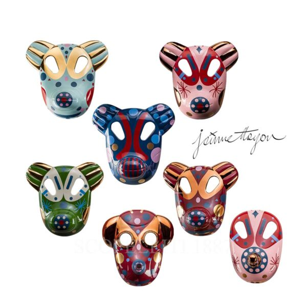 bosa set of 7 small masks baile collection